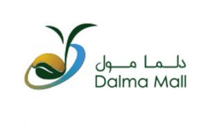 dalma-mall-300x184