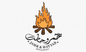 hattab-300x184